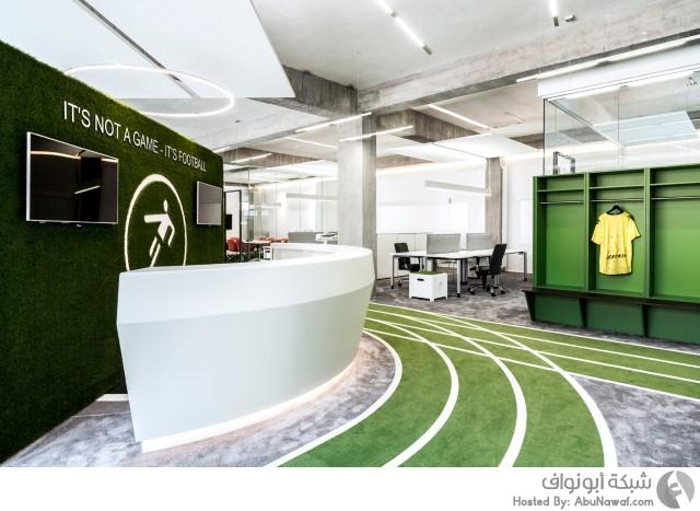 تصميم شركة برمجيات يشبه ملاعب كرة القدم