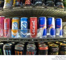 مشروب الطاقة