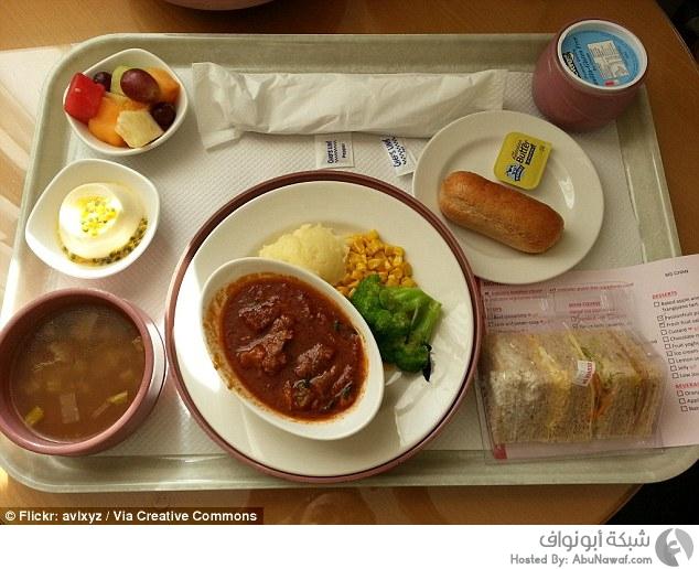 وجبات الطعام في المستشفيات