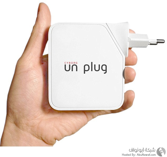 Cyborg Unplug،
