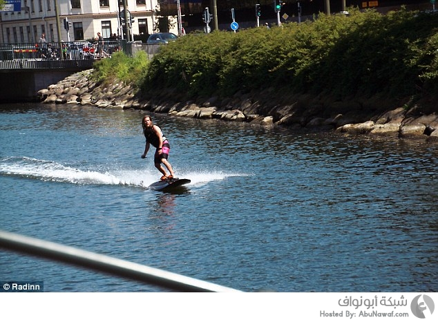 Raddin ركوب الأمواج