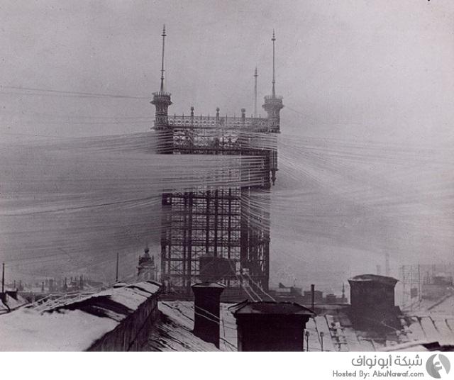 Telefontornet برج الهاتف