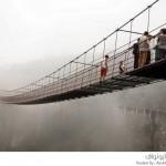 جسر زجاجي معلق