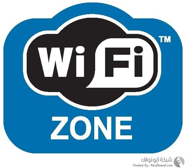 WiFiZone