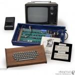 أول حاسوب لأبل