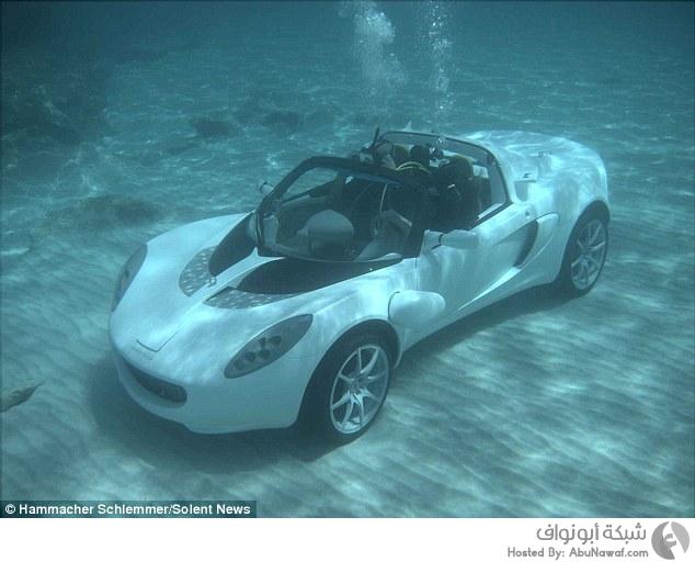 سيارة غواصة للبر والبحر