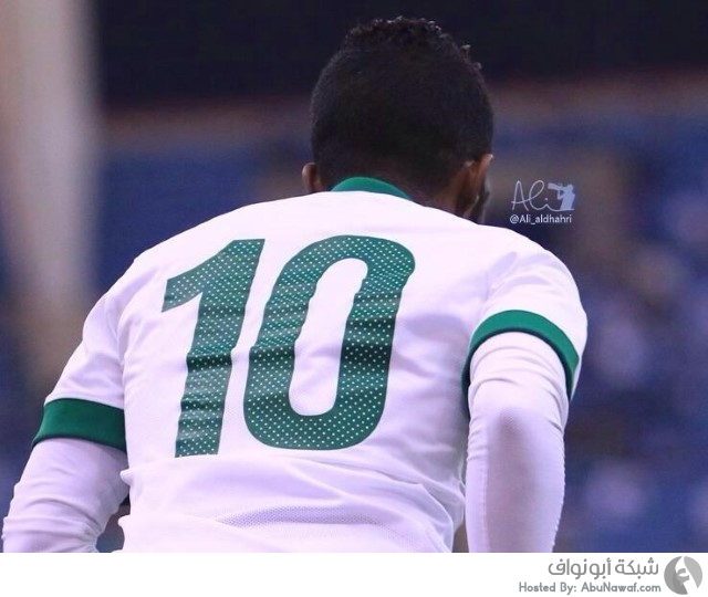 السعودية اليمن نواف العابد هدف كأس الخليج خليجي22