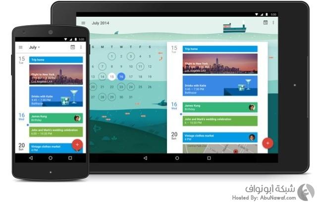 جوجل google calendar