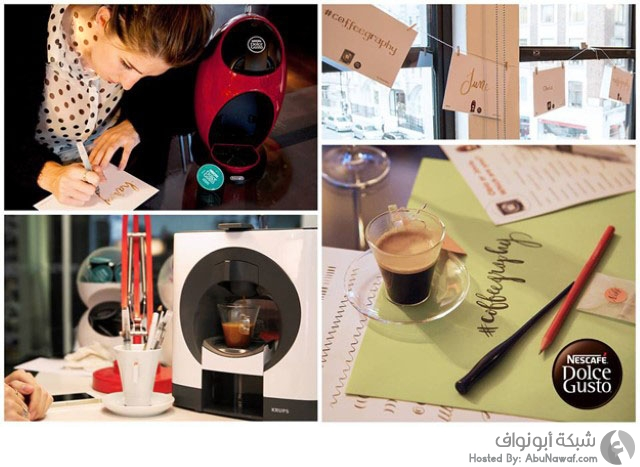 Coffeegraphy لقيادة حملة تسويقية فريدة لآلة قهوة