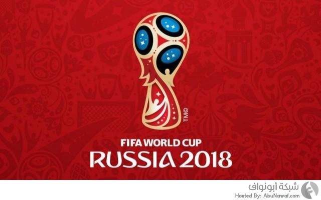 شعار كأس العالم 2018