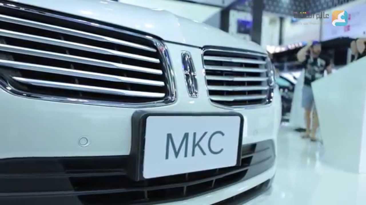 جيتكس 2014: تقينات سيارة لينكولن MKC.. (فيديو)