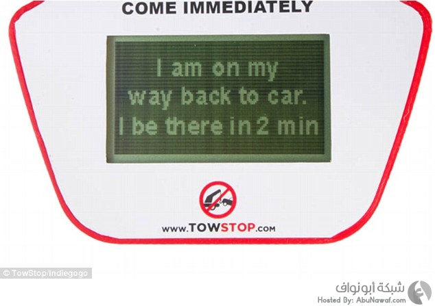 """""""TowStop"""""""