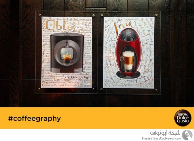 Coffeegraphy 1