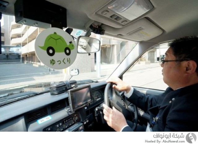 شركة تاكسي يابانية ناجحة بسبب البطء في القيادة