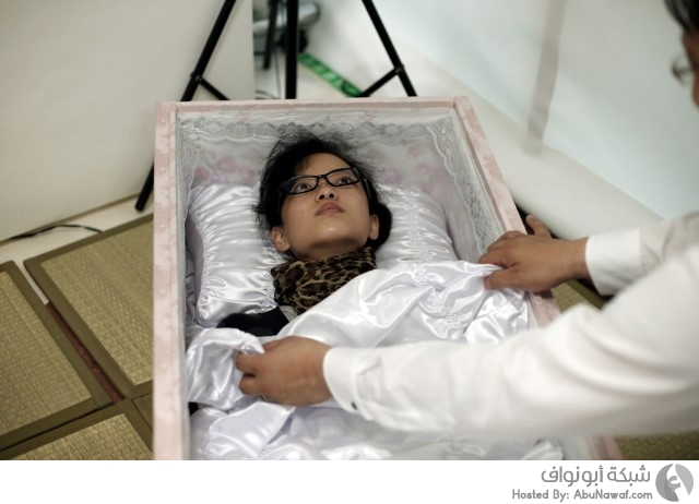 موت يابان حضاري جنازة