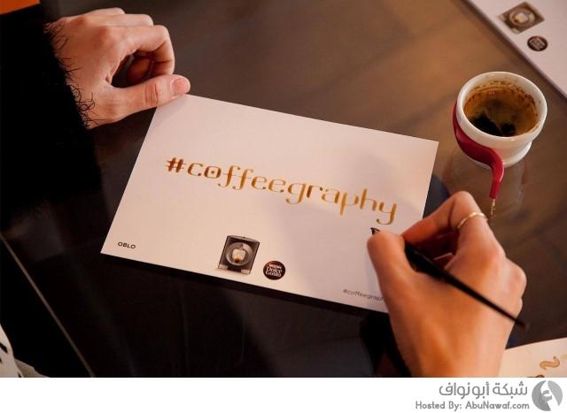 Coffeegraphy  4