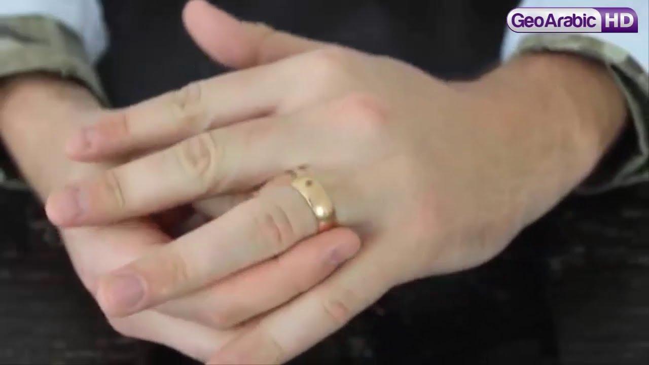 خاتم علق في إصبعك
