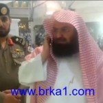 مكالمة الشيخ عبد الرحمن السديس مع العسكري الي انطعن في الحرم