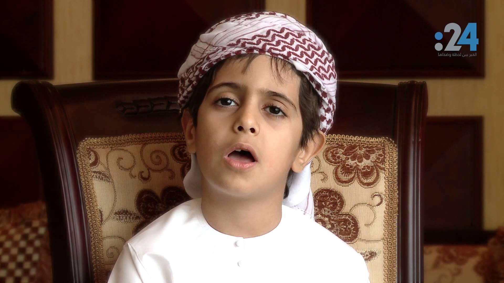 أطفال إماراتيون يجوّدون القرآن الكريم
