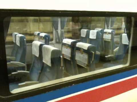 كراسي القطار