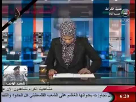مذيعة ليبية تتلقى خبر وفاة شقيقها على الهواء