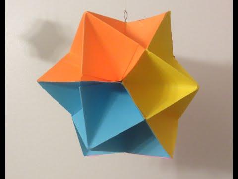 ورقة ملونة زينة ثلاثية الأبعاد