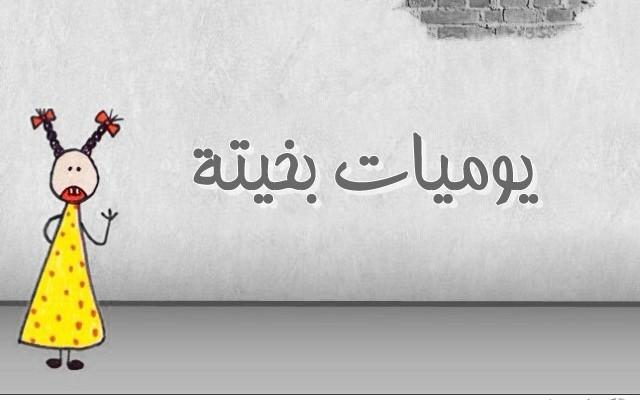 مبدعة سعودية ضحت بوظيفتها من أجل حلمها + ابتكار حاسوب يفهم لغة الإشارة ،، والمزيد