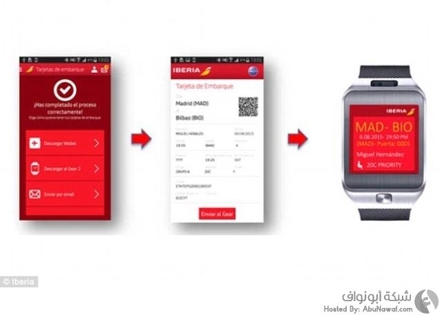 تطبيق جديد على الساعات الذكية للمسافرين