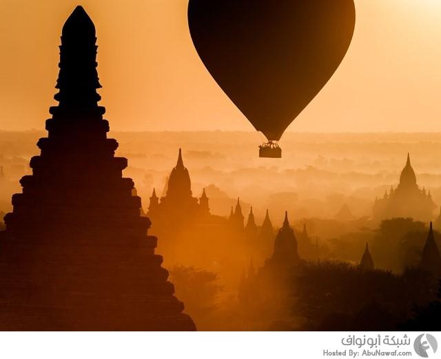 بورما