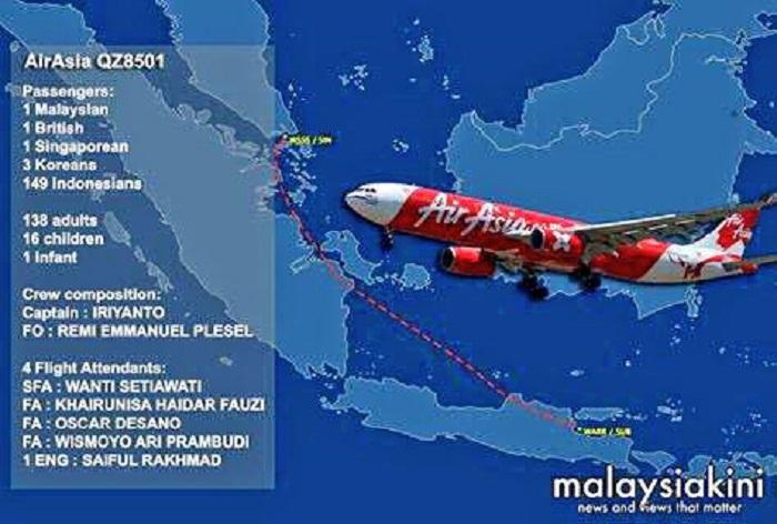 طائرة مفقودة3