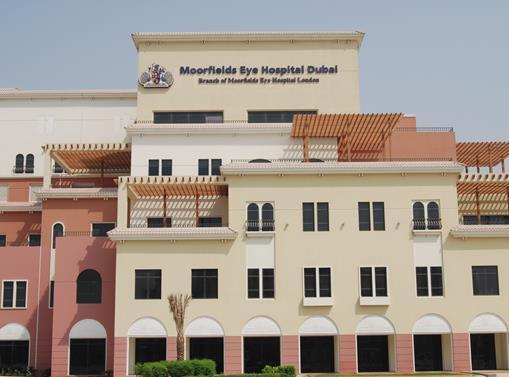 مستشفى مورفيلدز للعيون في دبي يستعين بحلول طباعة محدودة التكلفة من كانون الإمارات