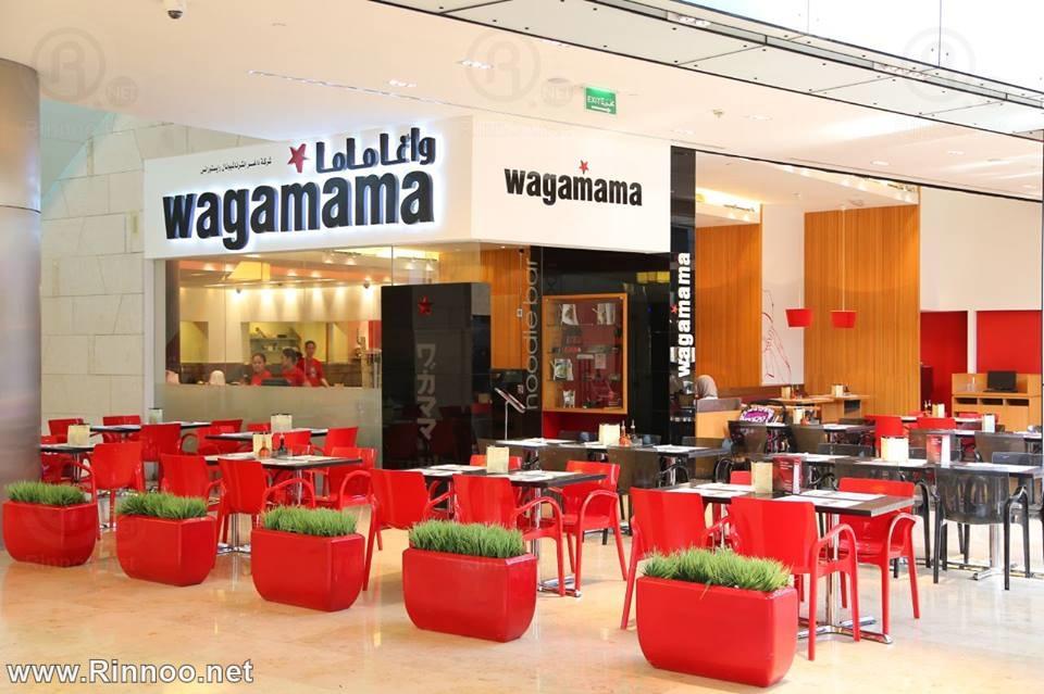 واغاماما wagamama
