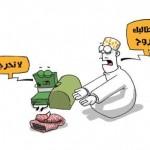 رسومات الكاريكاتير في السعودية لعام 2014