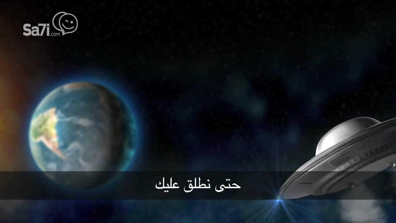 صاحي: تغريدة صاحي (2) – أطباق طائرة في أجواء السعودية!!