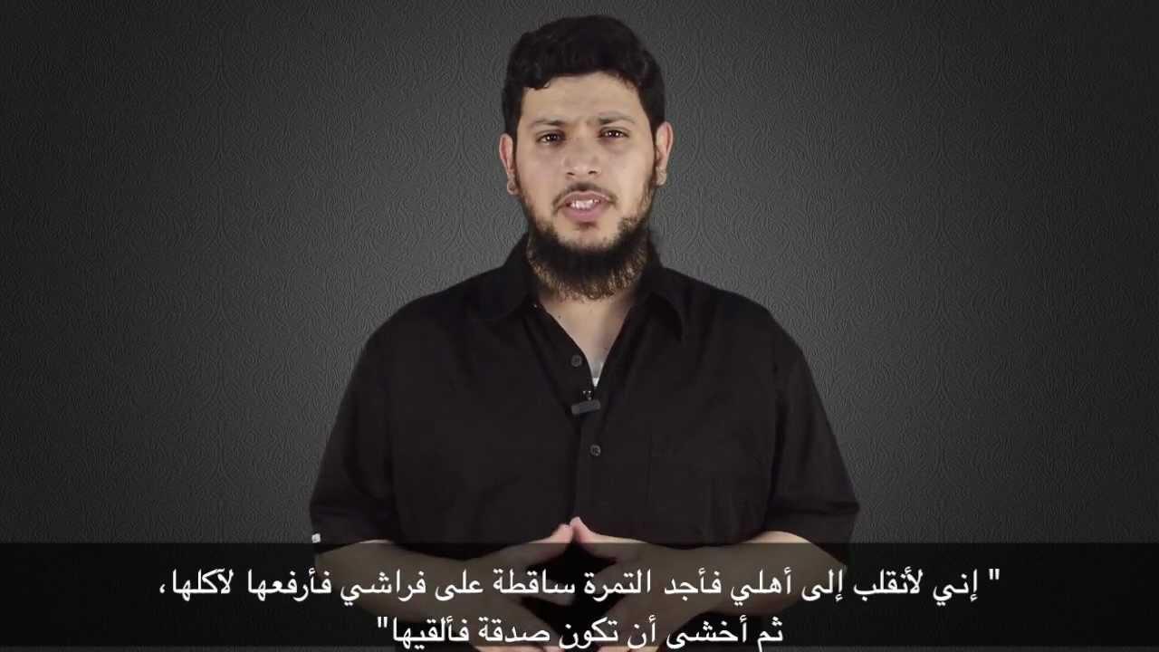 الرد على الفلم المسيء لنبينا محمد صلى الله عليه وسلم