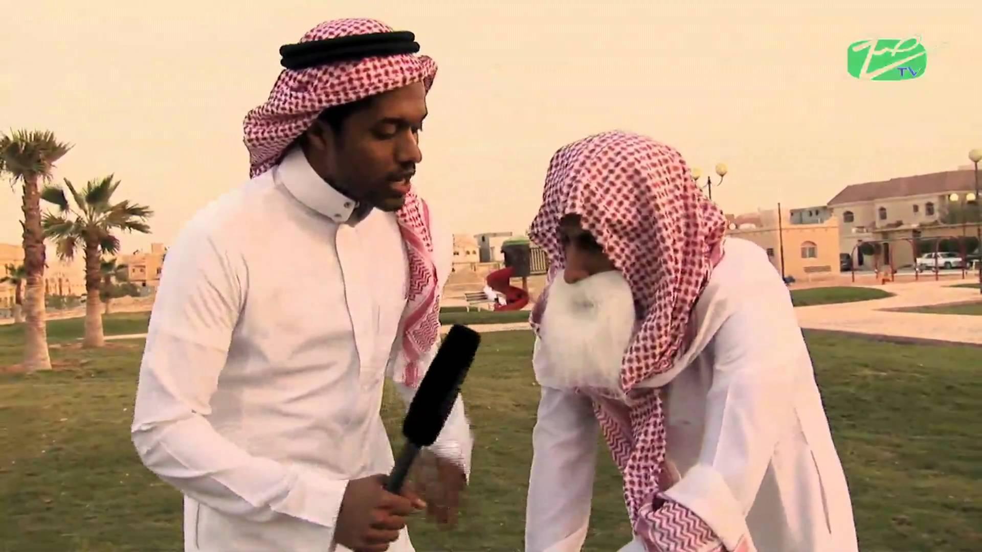 قناة صح : ناس غير (4) (أول سعودي تكلم انجليزي)