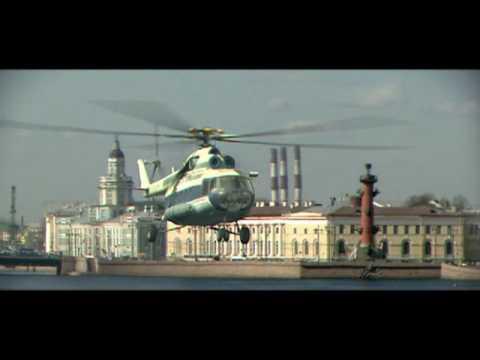 طائرة هيلوكابتر