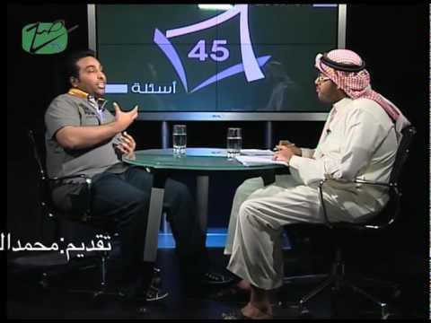 قناة صح : 7 أسئلة مع مساعد الرشيد (ورقة بلوت)
