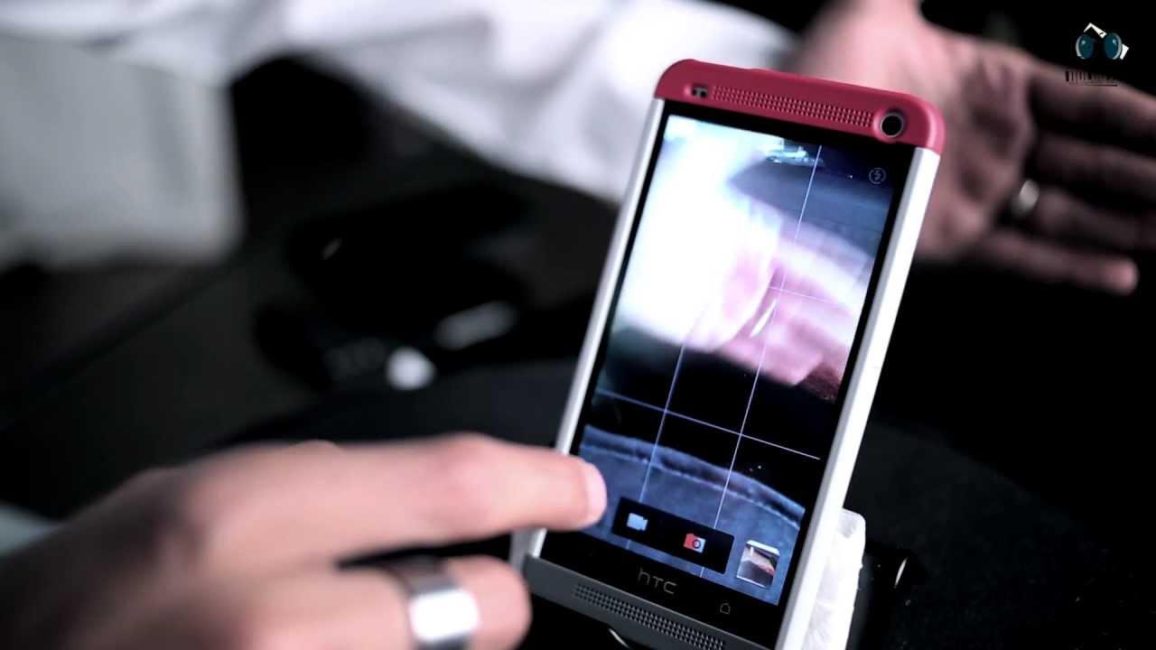 جهاز HTC One