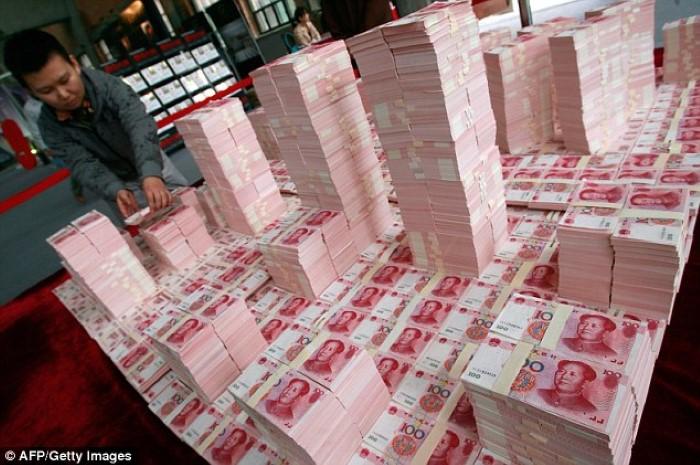نقود صينية