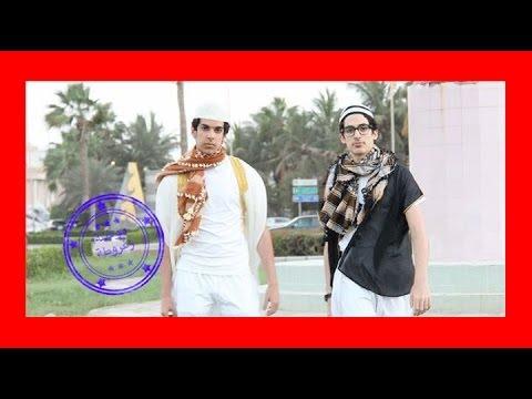 THE SAUDI REPORTERS 15 سعودي ريبورترز