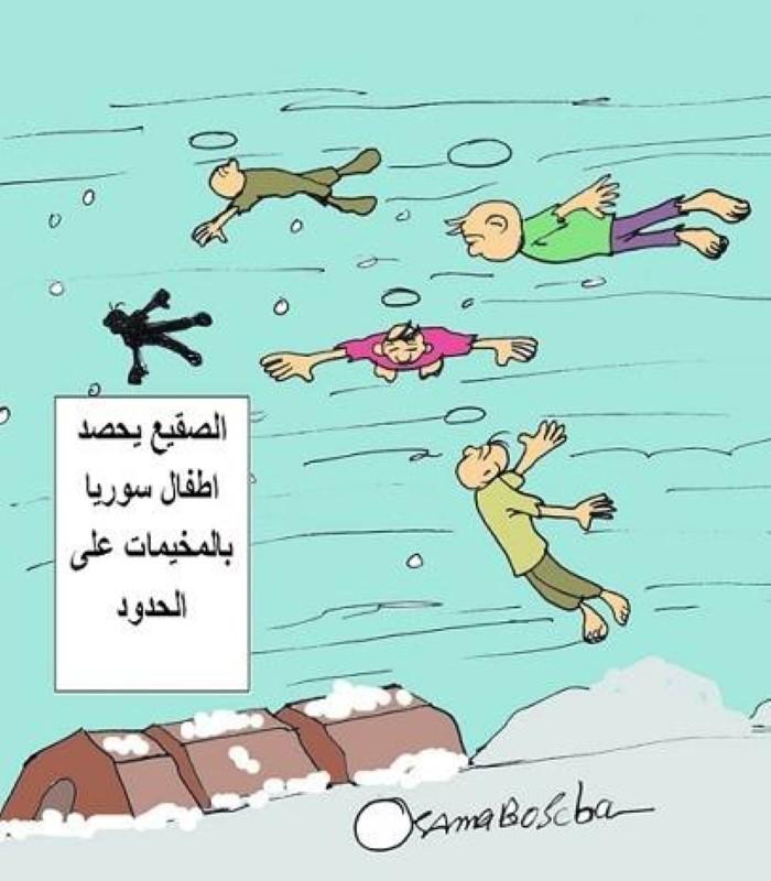 كاريكاتير - أسامة أبو صبا (السودان)  يوم الأحد 11 يناير 2015