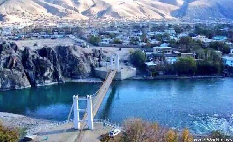 الطبيعة الأفغانية