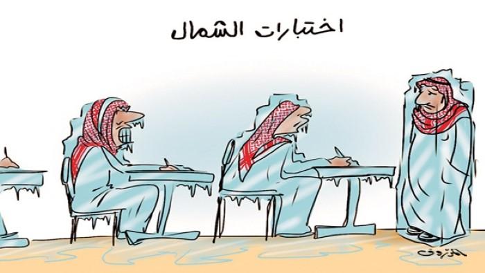 جريدة الجزيرة (السعودية)  يوم الأحد 11 يناير 2015