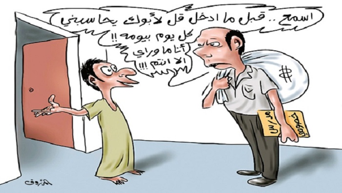 جريدة الجزيرة (السعودية)  يوم الإثنين 5 يناير 2015
