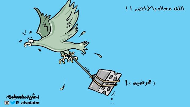 جريدة الجزيرة (السعودية)  يوم الأربعاء 14 يناير 2015