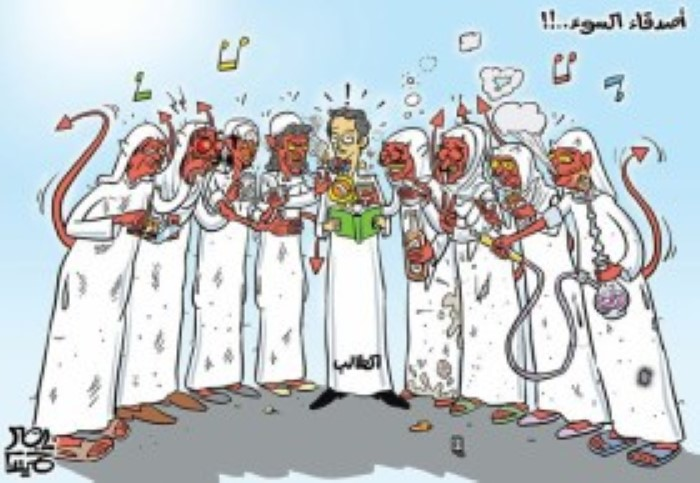 جريدة الحياة (السعودية)  يوم الأحد 11 يناير 2015