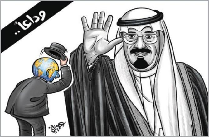 كاريكاتير جريدة الدستور (الأردن)  يوم السبت 24 يناير 2015