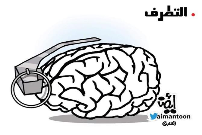 صحيفة الشرق (السعودية)  يوم الخميس 8 يناير 2015