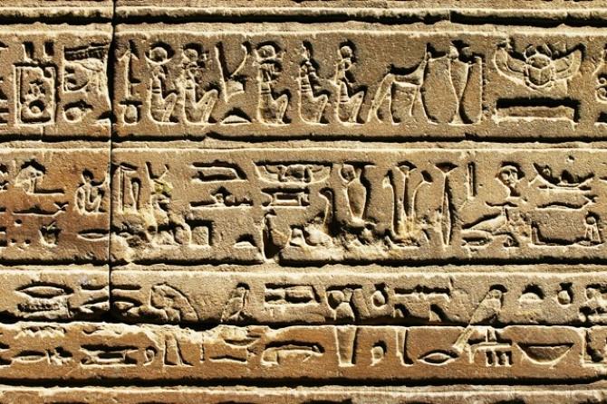 الكتابة الهيروغليفية
